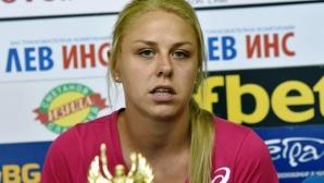 Гергана Димитрова: Надявам се да постигнем едно добро класиране на Световното