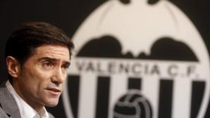 Марселино продължи договора си с Валенсия