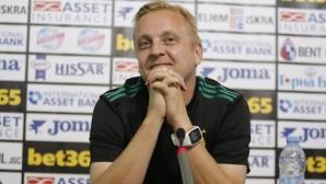 Треньорът на Илвес: Отпадането на Левски е голяма изненада, но ние трудно ще направим нещо подобно