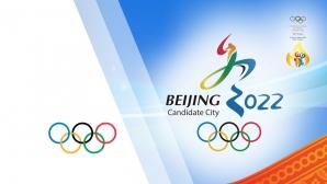 Шест нови дисциплини на Игрите в Пекин