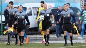 Станислав Тодоров ще ръководи мача между Ботев (Пловдив) и Левски