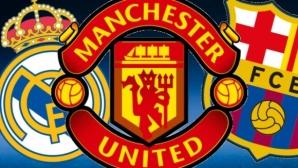 Американски клуб изпревари Ман Юнайтед, Реал и Барса