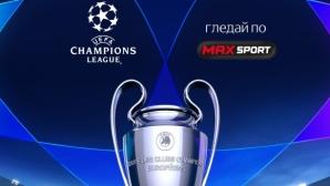 Шампионската лига вече на живо по каналите на А1