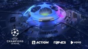 bTV Media Group ще излъчва срещи от Шампионска лига и през следващите три години