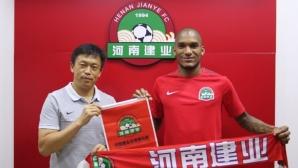 Каранга дебютира със загуба в Китай