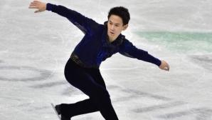 Олимпийски медалист почина след намушкване с нож