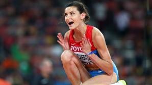 Чичерова ще участва на първенството на Русия
