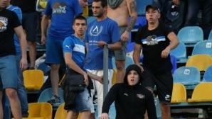 """Феновете на Левски поискаха сметка за провала от шефа на """"сините"""""""