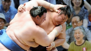 Поражение за Аоияма в Нагоя