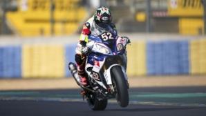 Пистата в Серес събира най-добрите мотоциклетни пилоти този уикенд