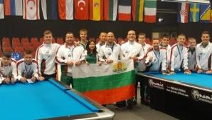 Рекордният билярден национален отбор започва участието си на Европейско първенство
