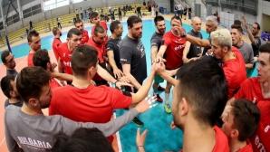"Националите с открита тренировка в зала ""Христо Ботев"""