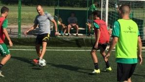 Мартин Петров тренира с юношите на Ботев (Враца)