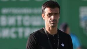 Росен Кирилов: Играчите показаха дух и голямо сърце