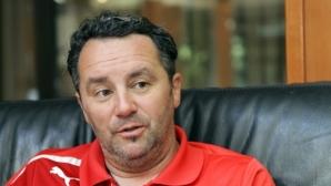 Спрягат нов сърбин за треньор на Левски