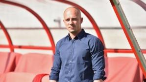 ЦСКА-София стяга спешна селекция след проблемите в Рига