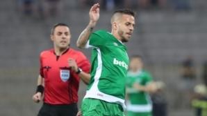 Лудогорец иска да стигне далече в Шампионската лига