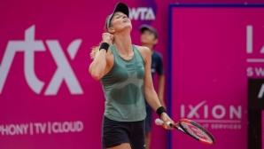 Първи финал в кариерата на опитна люксембургска тенисистка