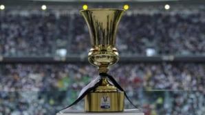 Миланско дерби на 1/2-финалите на Купата на Италия?