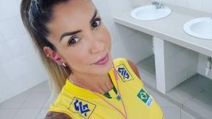 Таиса се завръща в състава на Бразилия за Мондиал 2018