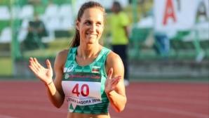 Втора балканска титла за Инна Ефтимова в Стара Загора, Околие с бронз и на 200 м