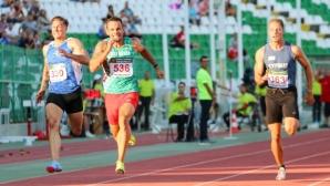 Денис Димитров с рекорд и балкански бронз на 200 м, остана на 2 стотни от евронорматив