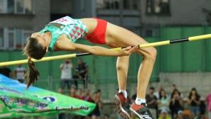 Демирева зарадва българската публика с победа и опити над 2 метра