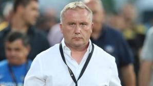 Николай Киров: Не виждам развитие в Ботев, не ми харесва ситуацията в клуба