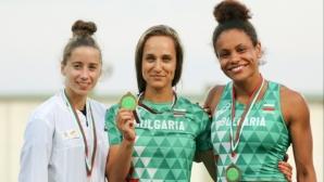 Класиране на българските атлети във втория ден на Балканиадата