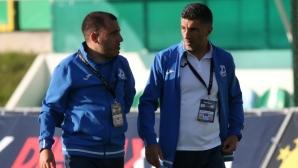 Треньорският щаб на Дунав започва сезона с рекордно неодобрение от феновете
