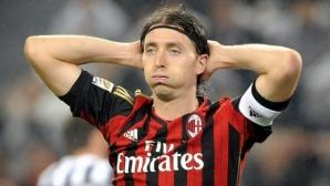Гатузо разкара бившия капитан на Милан