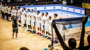 Израел пренаписа баскетболната си история