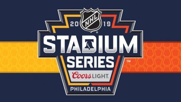 """Отново голямо съперничество ще """"украси"""" сезона в НХЛ"""