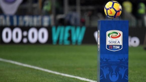 Ювентус - Наполи и Дербито на Рим в един и същи кръг, вижте датите на всички дербита в Серия А