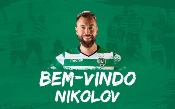 Спортинг (Лисабон) представи Николай Николов