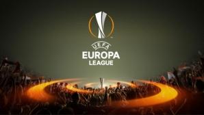 Късмет на българските участници! Лудогорец, ЦСКА-София и Славия ще научат евентуалните си съперници в Европа