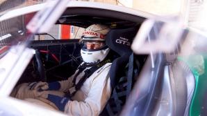 """Бившият Ф1 пилот Рикардо Патрезе се връща на """"Спа"""""""