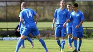 Столично и пловдивско дерби на старта на новия сезон в Елитната юношеска група до 19 години