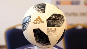 Специални поставки за топката Telstar в мачовете от Първа лига