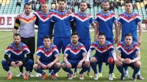 Общинският съвет в Кюстендил гласува исканото финансиране от футболните клубове