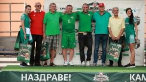 Габрово посрещна последния регионален полуфинал на Фен Купа 2018