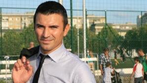 Милен Георгиев: В Левски имаха прекалено голямо доверие на Делио Роси