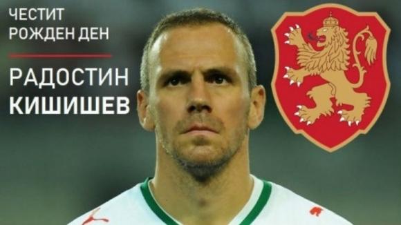 БФС поздрави Кишишев