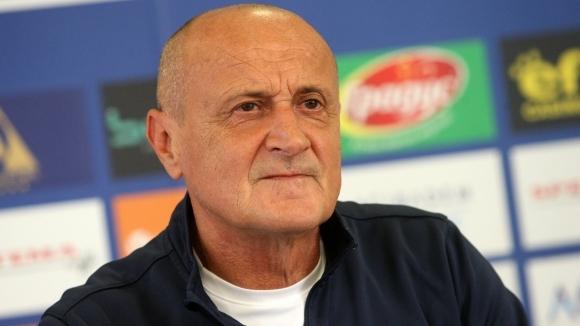 В Италия отбелязаха раздялата между Левски и Роси