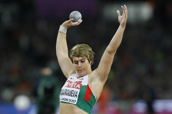 Мавродиева атакува медал на Евро 2018