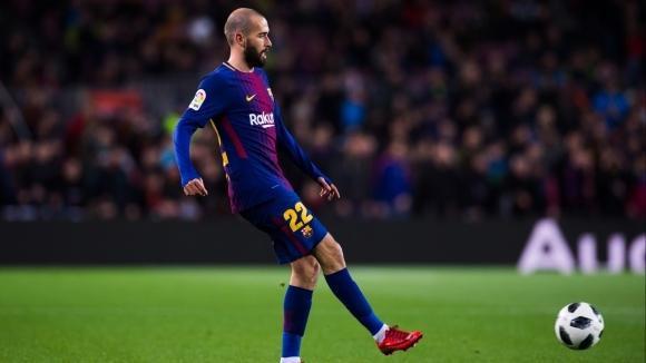 Барселона и Севиля си стиснаха ръцете срещу 10 млн. евро