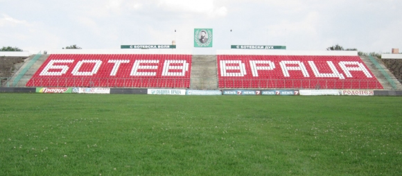 Радост във Враца и Варна - правителството отпусна близо два милиона за ремонти на стадионите