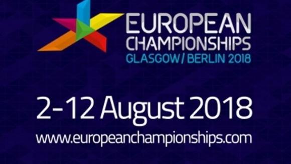 БНТ излъчва първото издание на Европейския спортен шампионат