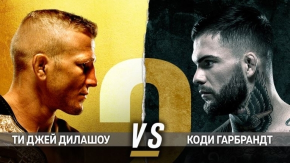 Две битки за титли в UFC, тенис и MotoGP от Чехия през уикенда по MAX Sport