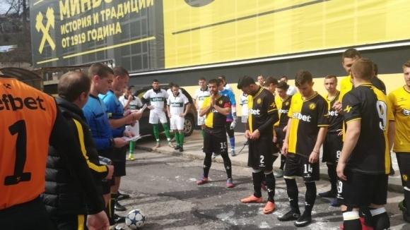 Миньор загря за Трета лига с 4:1 над Германея